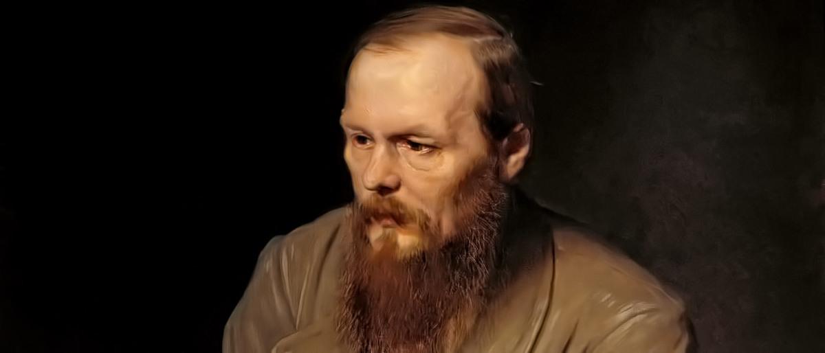 Joyce Carol Oates on Fyodor Dostoevsky