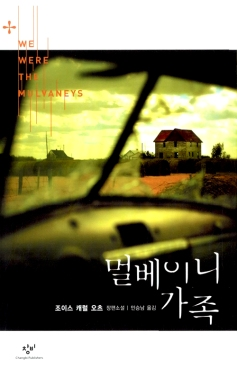 KOREAmulvaneys2