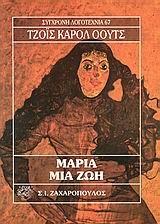 marya07